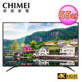 【CHIMEI 奇美】55吋4K聯網HDR液晶顯示器+視訊盒(TL-55M200)