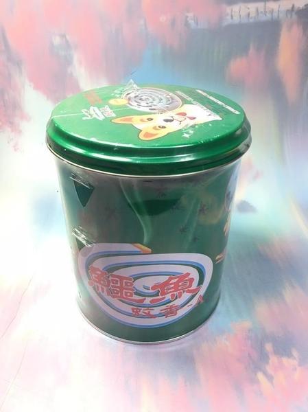 【鱷魚 蚊香(60捲)】010043蚊香盤 驅蚊【八八八】e網購