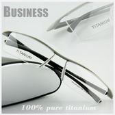 純鈦眼鏡框男半框眼鏡架超輕大臉時尚商務tr90眼睛框 歐亞時尚
