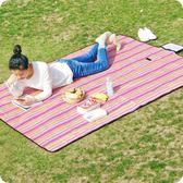 戶外便攜野餐墊防潮墊可折疊野餐布春遊墊子牛津佈防水野炊地墊  糖糖日系森女屋