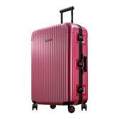 【CENTURION百夫長】鋁框款29吋las拉斯維加斯桃紅行李箱