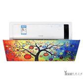 (超夯大放價)冷氣擋風板罩導風口遮檔板冷氣格力通用冷氣擋板月子防直吹導風板