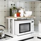 微波爐置物架微波爐置物架2層廚房收納調味料架架落地電飯煲架雙層儲物xw
