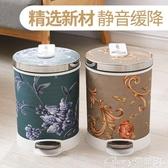 垃圾桶創意家用客廳腳踩垃圾桶衛生間廚房臥室腳踏式高檔歐式垃圾筒帶蓋LX榮耀 新品
