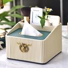 現代簡約輕奢樹脂紙巾盒收納盒 北歐美式遙控器多功能創意抽紙盒 夢幻小鎮