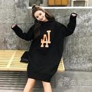 秋冬季韓版外套頭衛衣女學生連帽加絨加厚中長款寬鬆大碼洋裝潮 小時光生活館
