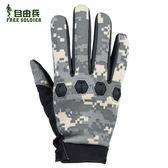 戶外 鷹擊戰術手套 防刮耐磨運動騎行登山攀巖全指手套「Top3c」