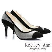 ★零碼出清★Keeley Ann 品味首選~簡約麂皮透瑩拼貼高跟鞋(灰色)