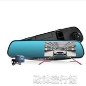 【快出】行車記錄器 小車行車記錄器前後雙錄高清夜視 雙鏡頭倒車影像電子狗測速一體YYP