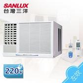 SANLUX台灣三洋 冷氣 8-10坪左吹式變頻窗型空調/冷氣 SA-L50VE(含基本安裝)