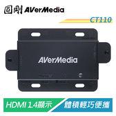 【Sound Amzing】圓剛 CT110 HDMI信號檢測器【客訂品】