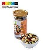 【愛不囉嗦】美饌果仁 - 180g/罐