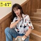 短袖上衣--新復古風時尚印花圖騰俏皮短袖襯衫(白L-3L)-H197眼圈熊中大尺碼◎