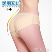 無痕提臀褲翹臀褲加厚假屁股豐臀豐胯加墊內褲頭女士婚紗隱形性感 【快速出貨】