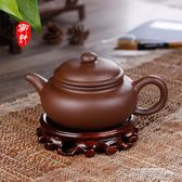 名家紫砂壺石瓢仿古西施壺全手工原礦朱泥小茶壺