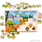 拼圖兒童盒裝益智啟蒙恐龍幼兒園4歲男孩木制玩具平圖拼圖        瑪奇哈朵