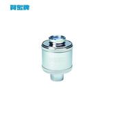 (1機2芯)賀眾牌U-2027奈米除氯活水器 洗淨用(U2027)