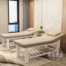 美容床折疊美容床家用多功能紋繡美體按摩推拿美容院專用