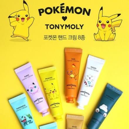 【FORUN BEAUTY】韓國 TONYMOLY x Pokémon 神奇寶貝 寶可夢 護手霜 (30ml)
