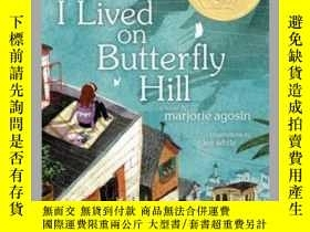 二手書博民逛書店I罕見Lived on Butterfly HillY362136 Marjorie Agosin M...