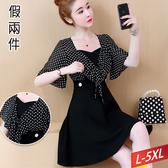 心形領口白點雙釦假兩件洋裝L~5XL【951533W】【現+預】☆流行前線☆