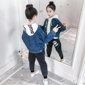 女童牛仔外套韓版時髦春秋裝兒童夾克衫女孩洋氣中大童裝 交換禮物