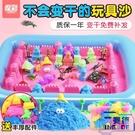 太空玩具沙子套裝兒童魔力彩沙安全無毒橡皮彩泥【英賽德3C數碼館】