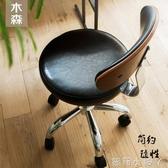 北歐式小電腦椅美式實木質辦公旋轉皮椅家用曲木復古學生書桌椅子 NMS蘿莉小腳ㄚ