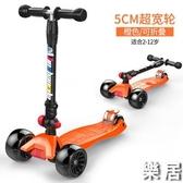 兒童滑板車 1-3-6-12歲寬輪男女寶寶單腳小孩踏板溜溜滑滑車JY【快速出貨】