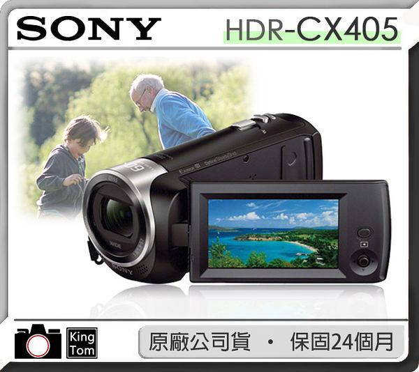 SONY HDR-CX405 攝影機 公司貨 再送32G卡+專用電池+原廠包+專用座充+螢幕貼+清潔組 【24H快速出貨】