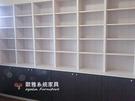 【歐雅系統家具】大收納系統開放式書櫃 漫...