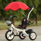 兒童三輪車 寶寶手推車 1-3-5歲小孩腳踏車 童車帶音樂帶傘鈦空輪 XY990 【男人與流行】
