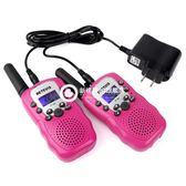 RT388對講機充電 迷你一對無線家庭親子兒童玩具1-2公里-Jdmn21
