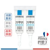 【旅行瓶】La Roche-Posay 理膚寶水 多容安極效舒敏眼霜 2ml(2入)【巴黎丁】