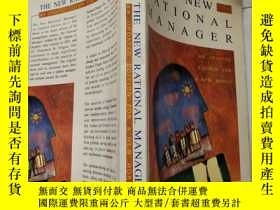 二手書博民逛書店【英文原版】The罕見New Rational ManagerY246314 見圖 見圖
