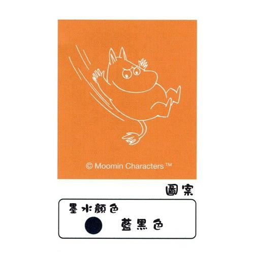 MOOMIN嚕嚕米日本製鋼筆(嚕嚕米-墨水:藍黑)★funbox★Gakken_GK18213