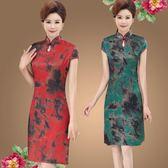 旗袍中老年女裝連衣裙夏裝40-50歲中長款媽媽裝顯瘦旗袍裙子衣服 LI2592『時尚玩家』