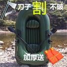 橡皮艇加厚充氣船皮劃艇沖鋒舟釣魚船2/3...