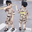 男童套裝男童迷彩短袖套裝夏季兒童洋氣工裝襯衫時尚帥氣男孩兩件套潮 快速出貨