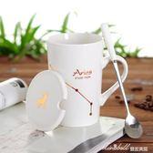 創意十二星座杯子陶瓷馬克杯辦公室水杯帶蓋勺骨瓷情侶咖啡杯茶杯    蜜拉貝爾