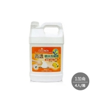 【白雪】亮透環保洗碗精(1加侖x4入/箱)