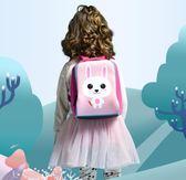 兒童書包男女童雙肩後背包幼稚園國小學生【奇趣小屋】