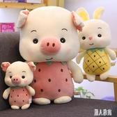 可愛小豬公仔玩偶睡覺抱枕小兔子毛絨玩具布娃娃枕頭吉祥物CC4725『麗人雅苑』