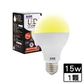 新格牌 15W LED燈泡全電壓-黃光【愛買】