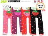 台灣製 9834 小草苺兒童屁屁褲 針織 九分內搭 防寒保暖 1-3歲 4-7歲