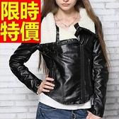 皮衣外套-質感經典奢華日系女機車夾克63v35【巴黎精品】