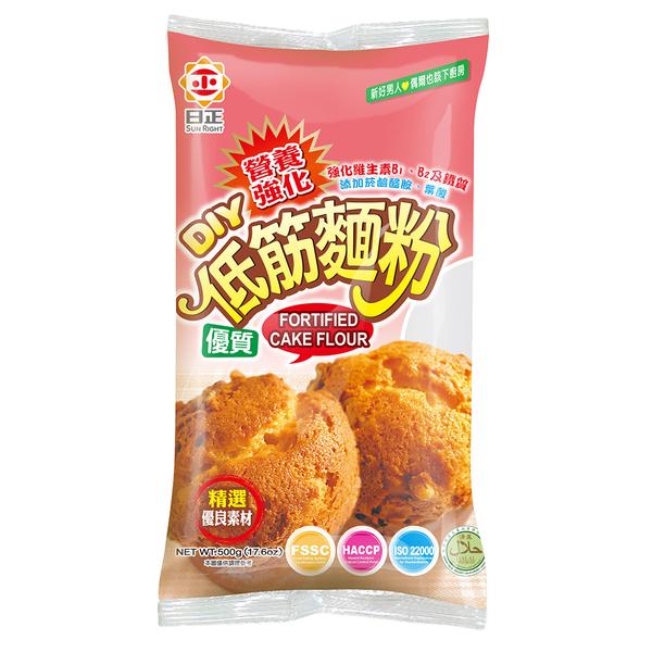 《日正》營養強化低筋麵粉500g