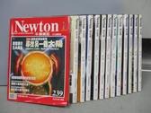 【書寶二手書T2/雜誌期刊_QHP】牛頓_239~251期間_共13本合售_尋找另一個太陽等