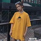 短袖T恤裙子女夏ulzzang原宿風ins超火t恤韓版學生百搭半袖上衣 陽光好物