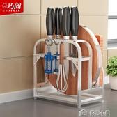 304不銹鋼放架砧板架廚房用品具收納置物架菜架座多功能